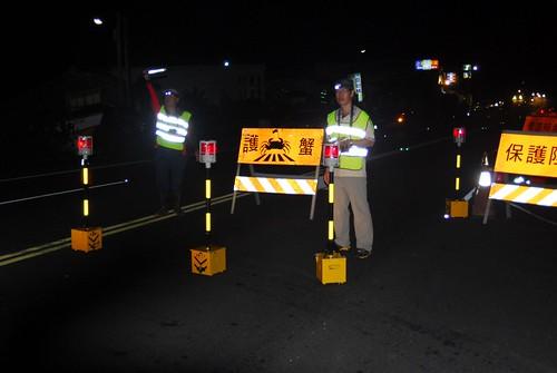 交通管制路段現場。墾丁國家公園管理處提供。