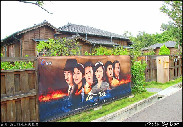 台南-烏山頭水庫風景區50