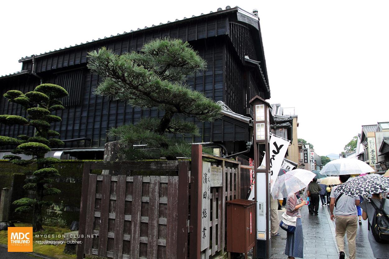 MDC-Japan2015-933