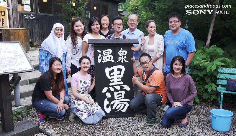 kuroyu onsen group picture