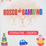 Bosco Bambino