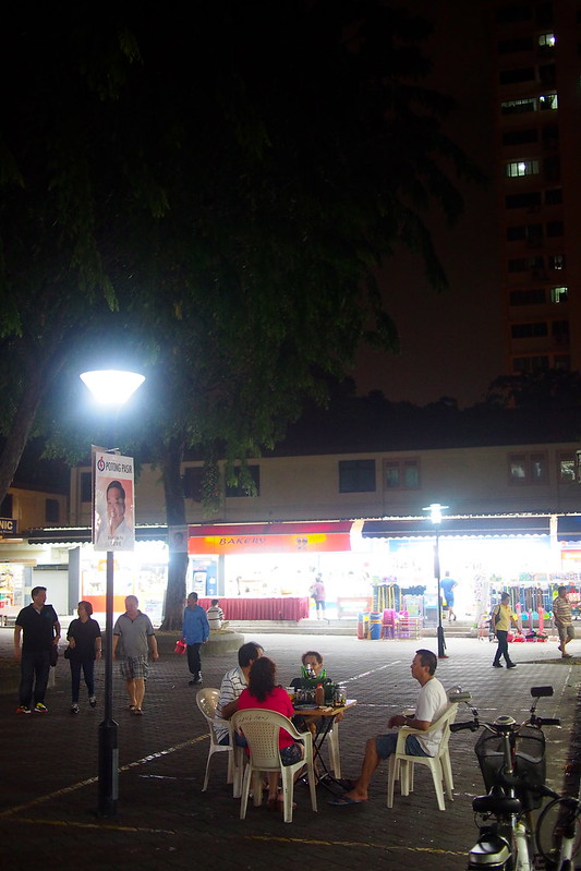 hawker centre, Lorong 8 Toa Payoh