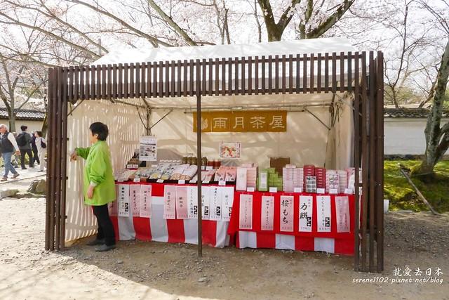 0402D8京都醍醐寺-1160260
