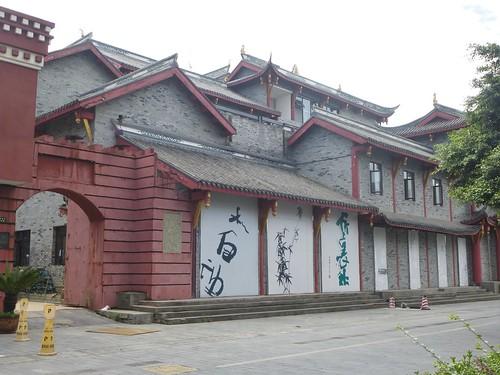 CH-Chengdu-Rue Qintai (11)