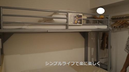 東京ホテル、部屋ベッド