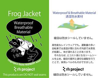 frogJKT_tag