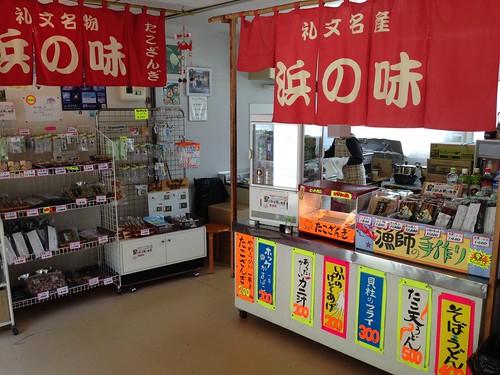 rebun-island-sukai-cape-shop03