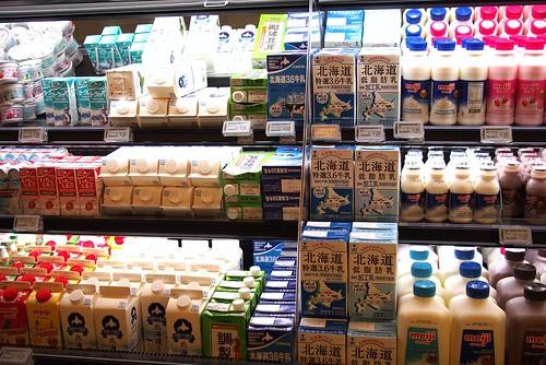 Japanese milk. Emporium Shokuhin, Marina Square, 6 Raffles Boulevard, Singapore