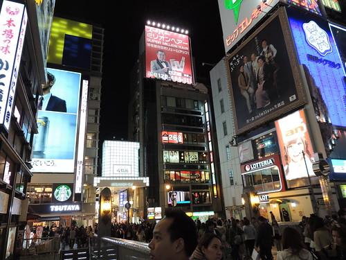 Japón 2014 (3ª parte)
