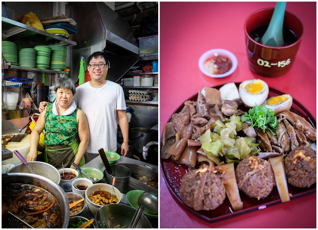 Cheap Places to Eat in Singapore: Jin Ji Braised Duck Kway Chap