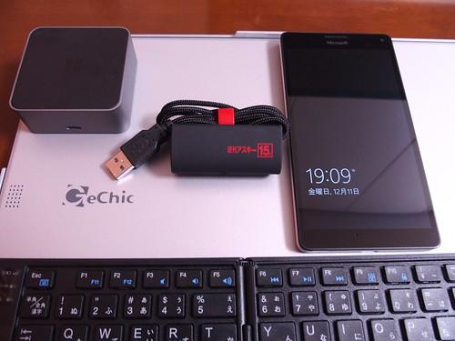 PC110030
