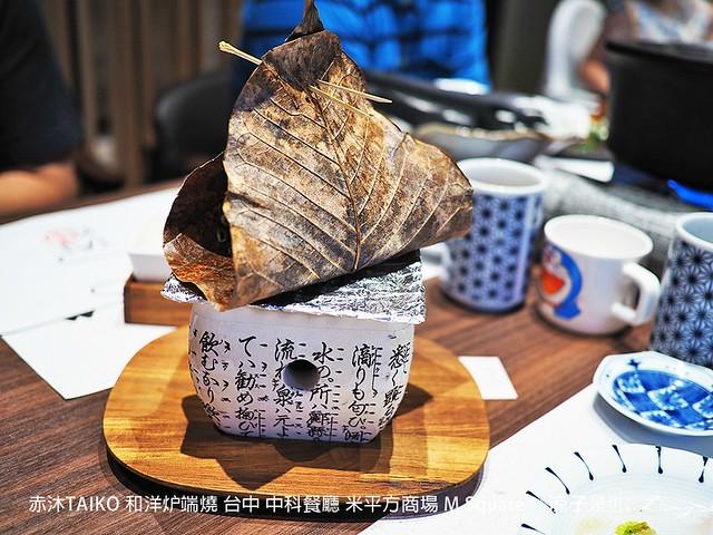 赤沐TAIKO 和洋炉端燒 台中 中科餐廳 米平方商場 M Square 57