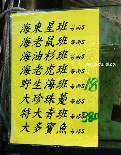 新南粵成記美食_005