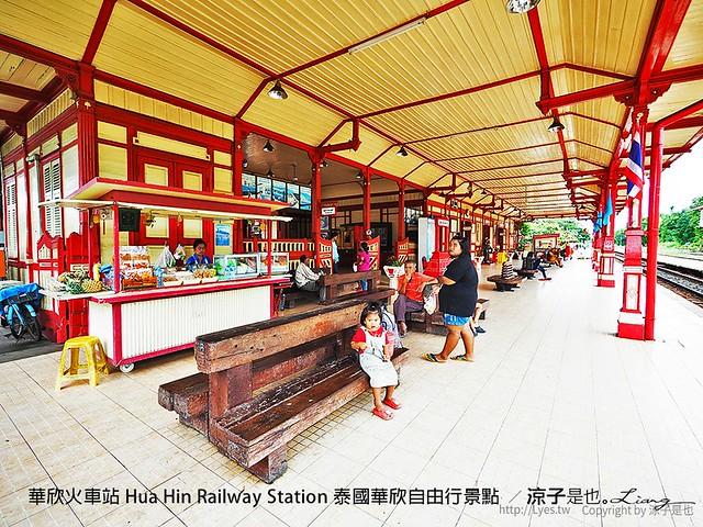 華欣火車站 Hua Hin Railway Station 泰國華欣自由行景點 8