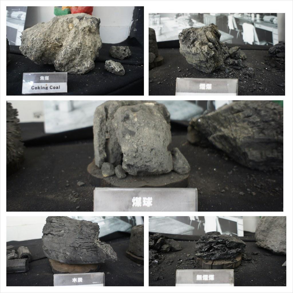新北市瑞芳區新平溪煤礦博物館 (141)