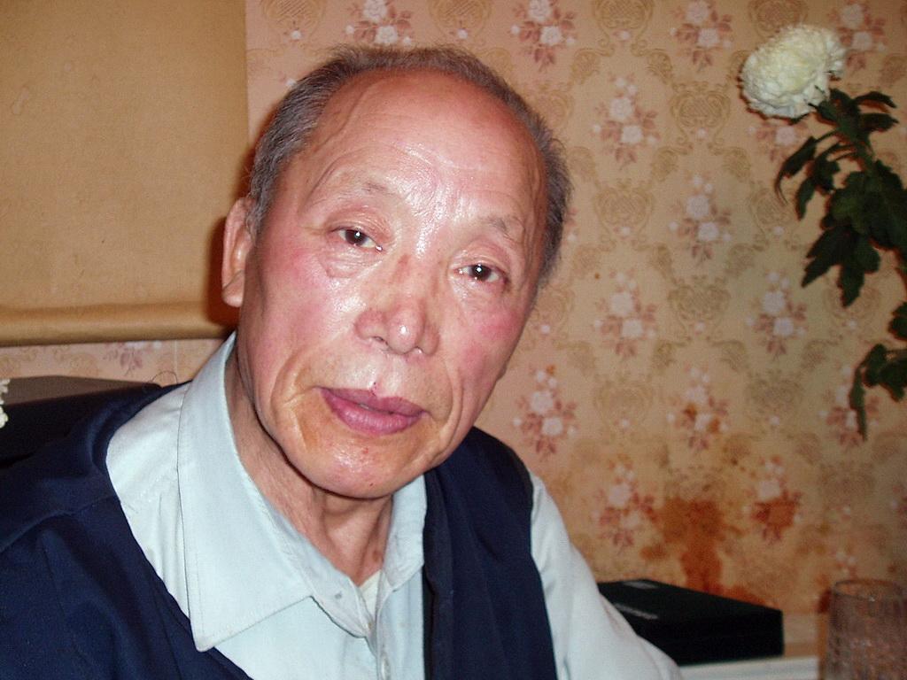 Lim Su