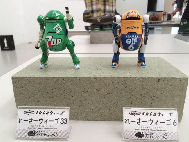 Nagomo#4-003