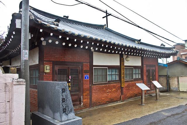 Bukok-ri Methodist Church, Ganggyeong-eup, South Korea