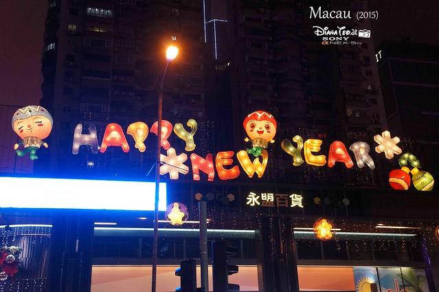 2015 Hong Kong & Macau 11 - Macau