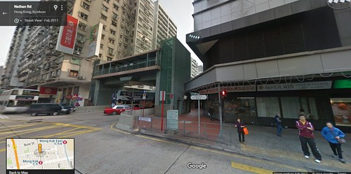 700 Nathan Road, Kowloon, Hong Kong