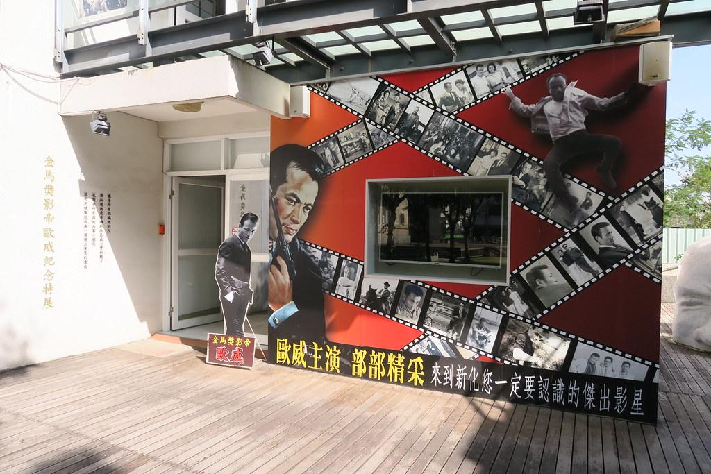 台南市新化區新化老街 (86)
