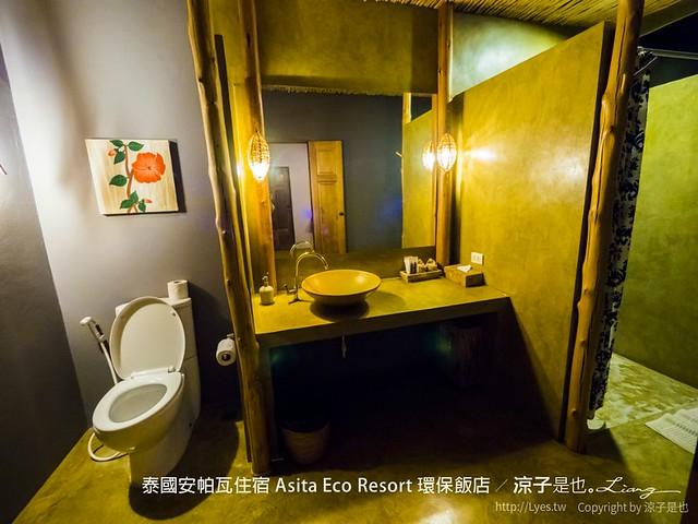 泰國安帕瓦住宿 Asita Eco Resort 環保飯店 62