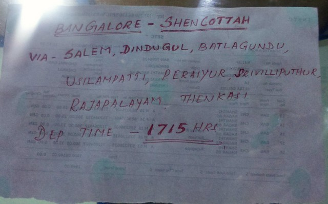 Bangalore to Sencottah via Usilampatti, Peraiyur