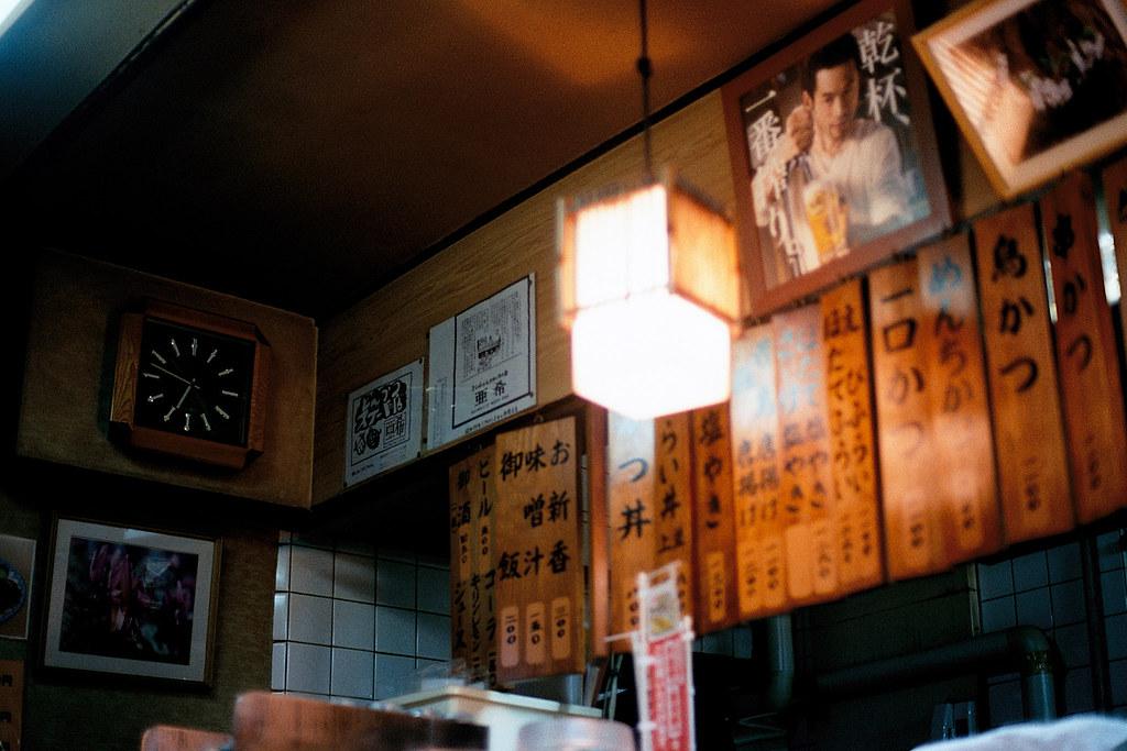 """亜希 青森 Aomori 2015/08/09 招牌與時間紀錄。  Nikon FM2 / 50mm FUJI X-TRA ISO400  <a href=""""http://blog.toomore.net/2015/08/blog-post.html"""" rel=""""noreferrer nofollow"""">blog.toomore.net/2015/08/blog-post.html</a> Photo by Toomore"""