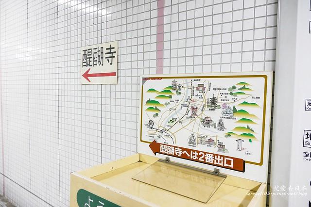 0402D8京都醍醐寺-1160235