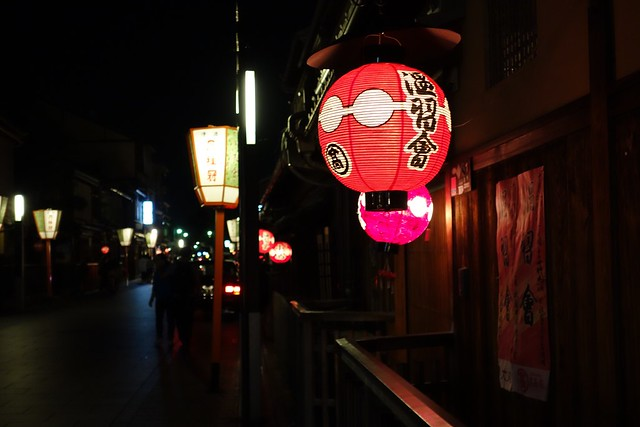 Lantern in Gion