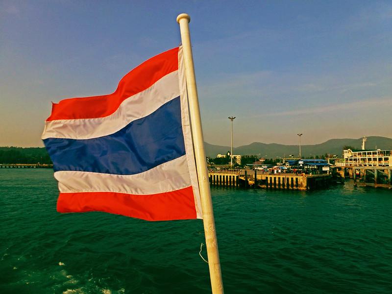 6 - Carnet de Thaïlande - 11 - Au large de Ko Phangan