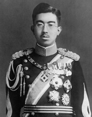 Japon-Empereur Showa (1901-1989)
