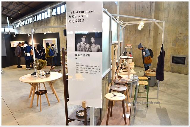 宜蘭中興文化創意園區2015台灣設計展033-DSC_6889