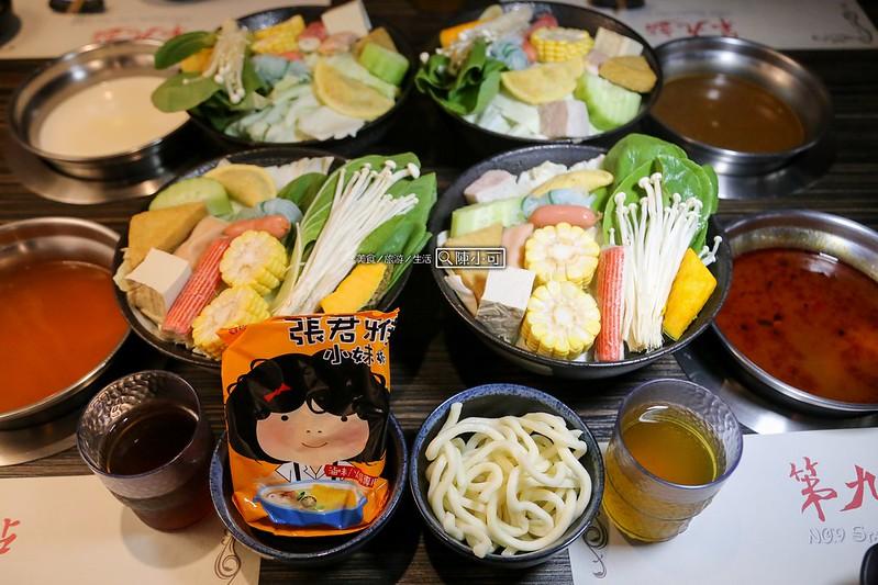 火鍋燒烤吃到飽︱火鍋︱燒烤,第九站精緻鍋物 @陳小可的吃喝玩樂