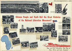 Chinese people and youth hail the great victories of the national liberation movement!