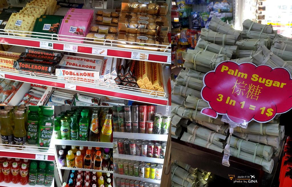 【柬埔寨自由行】我對暹粒印象 迎接吳哥窟的第一個早晨 Pub Street周邊、換錢所、租車、當地買到外地或跨區車票教學 @GINA環球旅行生活 不會韓文也可以去韓國 🇹🇼
