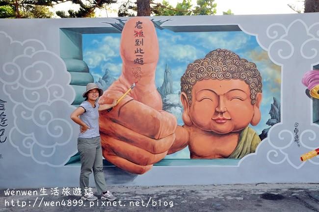【雲林四湖景點】好神氣3D彩繪,進入中國神話的世界裡