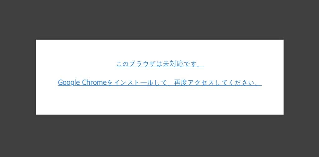 スクリーンショット 2016-11-20 15.44.19