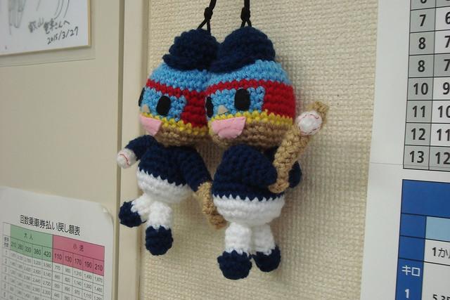 2015/08 叡山電車修学院駅のきららマン