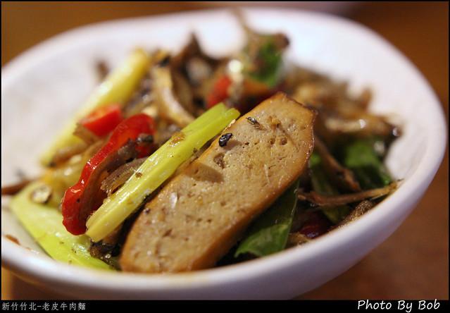 新竹竹北-老皮牛肉麵08