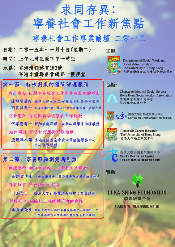 A3-Poster_For online registration
