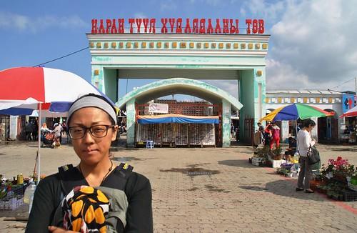 16 Ulan Bator, mercado negro, chaman y Festival de Nadam (21)