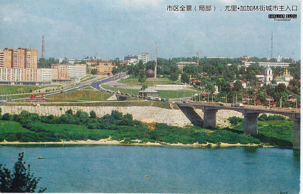 1970-1980年代卡卢加30