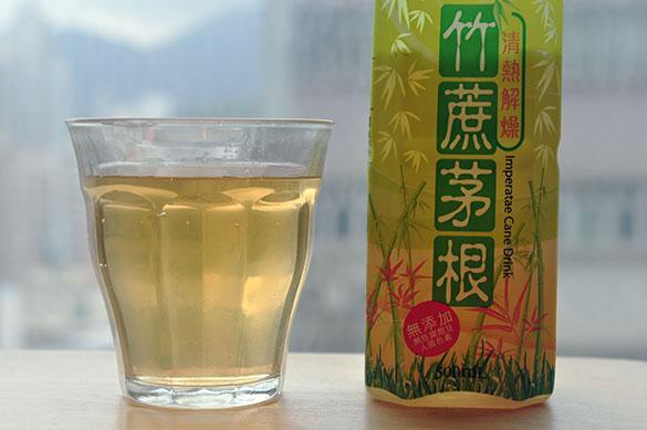 竹蔗茅根 - 香港で漢方飲料を飲み比べ