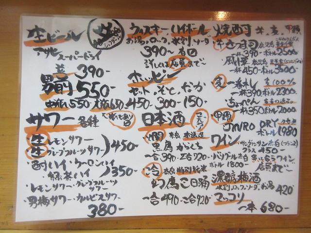 シックダール(新江古田)