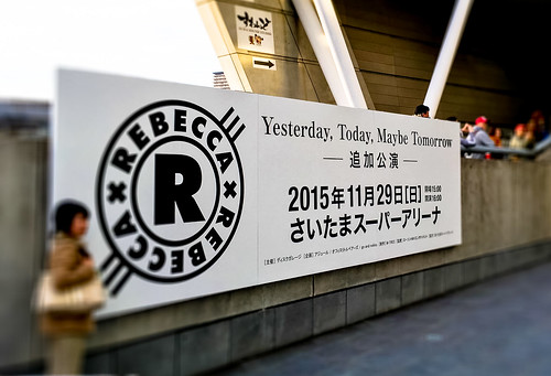 REBECCA YESTERDAY, TODAY, MAYBE TOMORROW 2015 11.29 SAITAMA SUPER ARENA