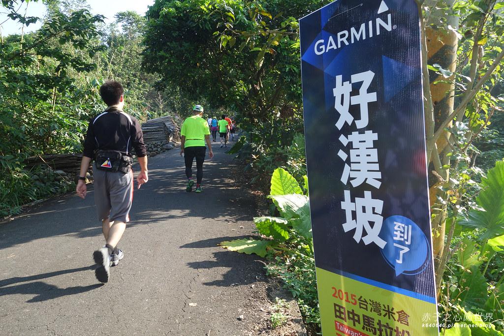 2015田中馬拉松-072