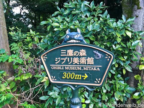 tokio (29 von 68)
