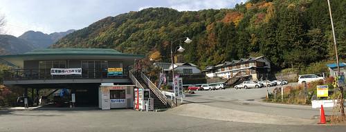 Ashiyasu parking for crimber and Bus stop for Hirogawara