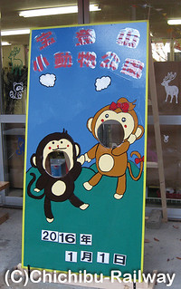 2016年干支「サル」で記念撮影☆宝登山小動物公園
